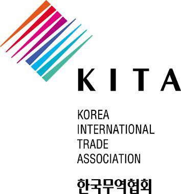 무역협회, 소재·부품·장비… 독일과 손잡고 일본에 맞선다