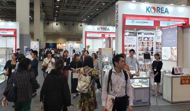 韩国29家美妆企业参加大阪美容展览会