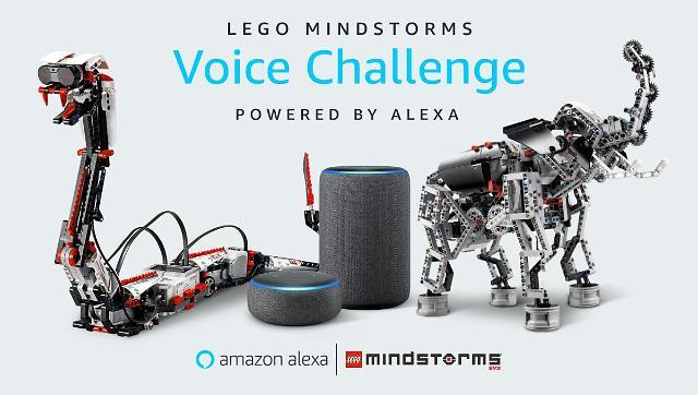 레고그룹, 아마존과 마인드스톰 보이스 챌린지 음성 인식 로봇 대회 개최