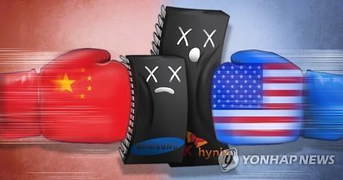 """무역협상 앞둔 美, 8개 中업체 블랙리스트에…""""인권 탄압"""""""