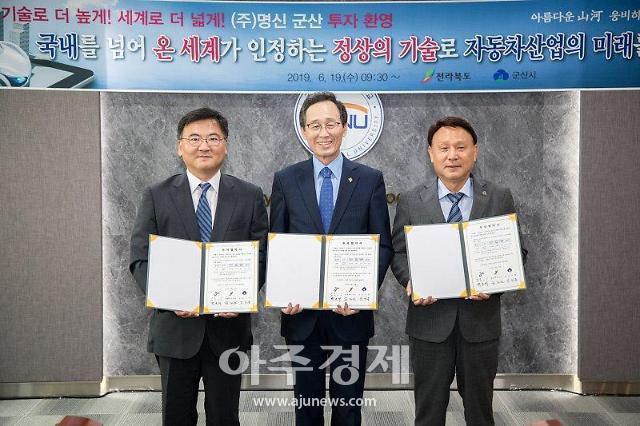 군산시, 적극적 투자유치 활동으로 민선 7기들어 1조 703억원 투자협약 체결