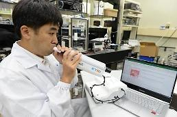 .Researchers develop electronic nose capable of diagnosing lung cancer.