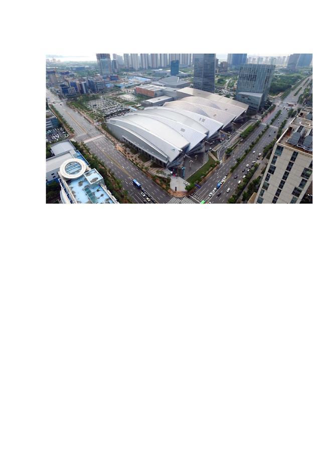 인천서 제4회 2019 인차이나 포럼· 제7회 공공외교포럼, 병행 개최