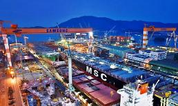 .Samsung shipyard wins $920 mln order from Taiwans Evergreen to build six large container ships.