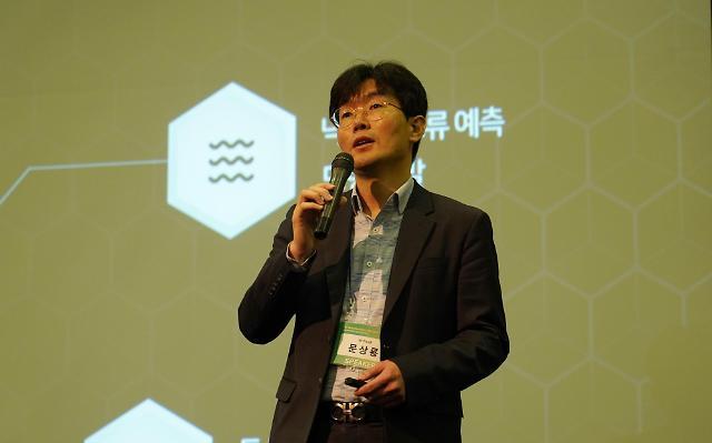 KT넥스알, 빅데이터 컨퍼런스 개최…차세대 솔루션 '넥스알 엔터프라이즈' 비전 발표