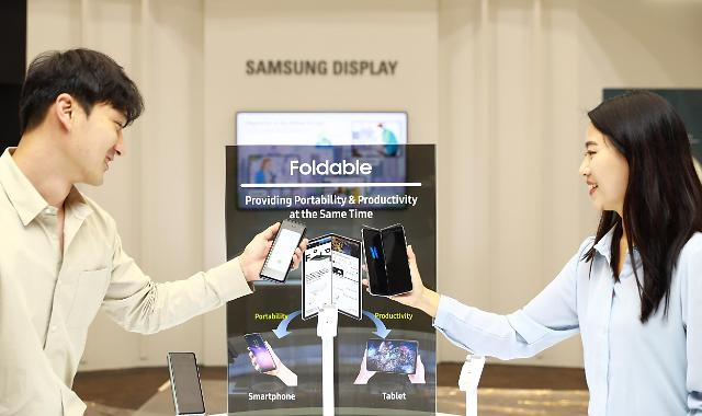 Samsung Display CEO calls for technological superiority to beat Chinese companies