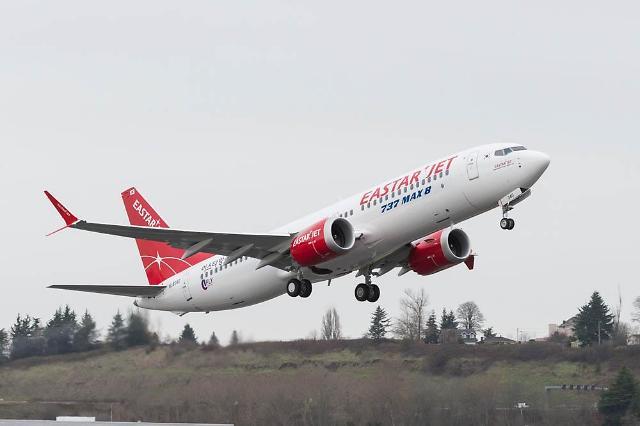 易斯达航空27日起新增仁川至澳门航线