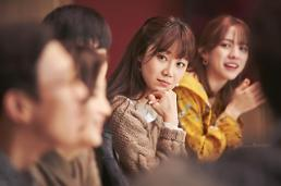 .S. Korean romantic comedy film to make surprise debut in 22 countries.