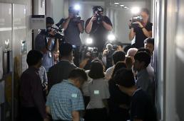 .韩教授论文抄袭事件频发 近半成未受惩戒.