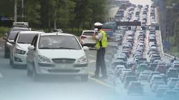 .统计:韩国酒驾事故五年间减少近3成.