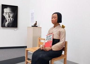 日本爱知三年展和平少女像展览今将重启