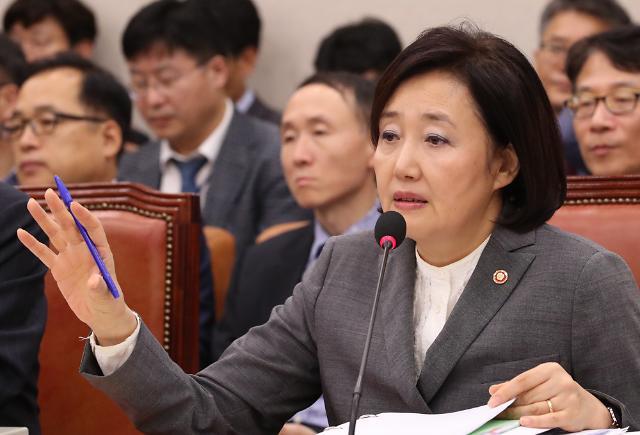 [2019 국감]실세 장관 온 중기부···'조국 정국' 속 조용한 정책국감