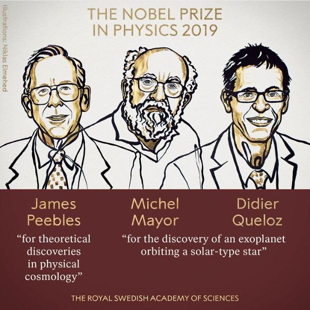 노벨 물리학상, 제임스 피블스 등 3명 공동수상(종합)