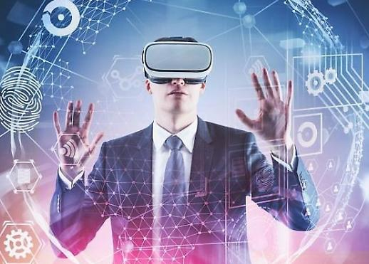 Chính phủ Hàn Quốc đầu tư mạnh tay 1,5 nghìn tỉ won vào  các dự án công nghệ thông tin 5G trong 5 năm tới.
