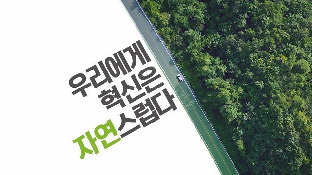 SK이노베이션 기업PR캠페인 글로벌 1억 조회 첫 달성