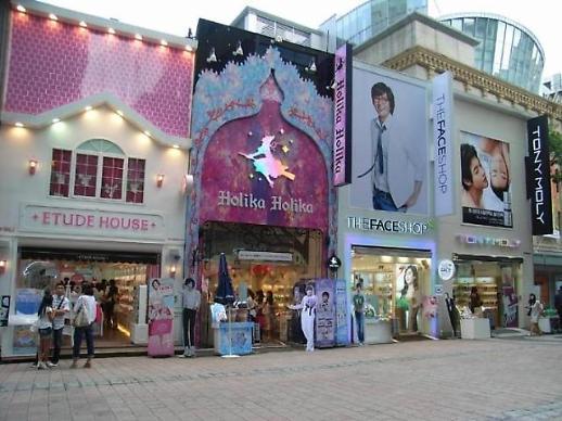 调查:海淘消费者最青睐韩国美妆产品