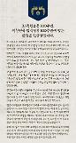 .文在寅:韩文日重温独立运动家们守护韩文的民族精神.