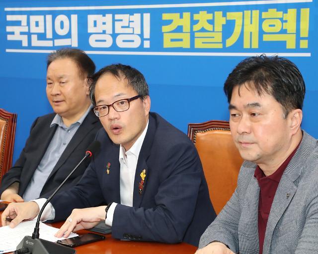 """與, 검찰개혁 이행점검 당정협의 추진…""""실제 이행 점검 매우 중요"""""""