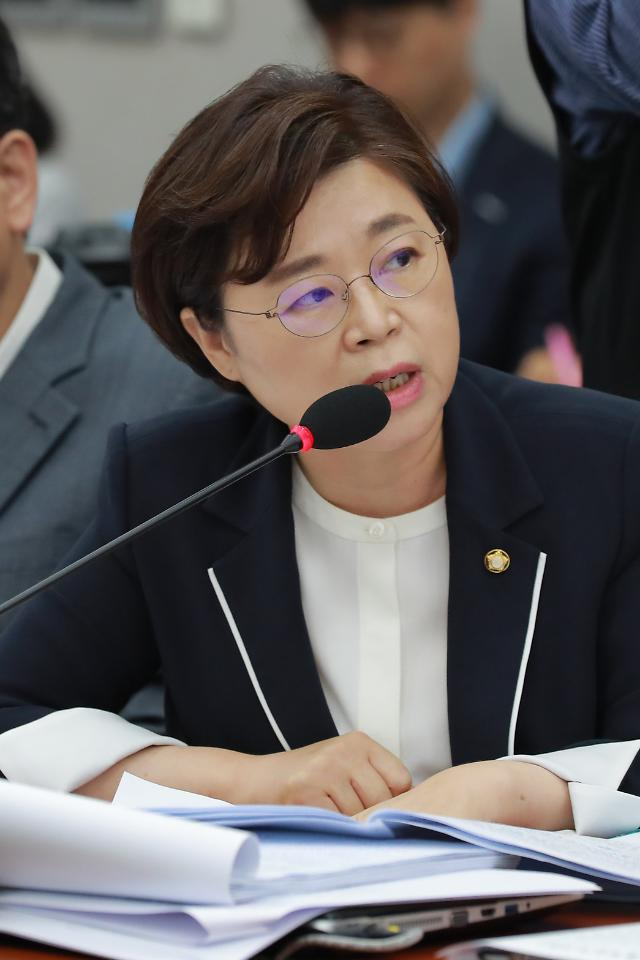 """[2019 국감] 김정재 """"넥스지오 보고기준 임의 변경으로 지진 발생 은폐해"""""""