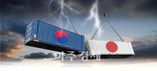 WTO 한일전 韓 전승행진...이번엔 日보복 위법성이 쟁점