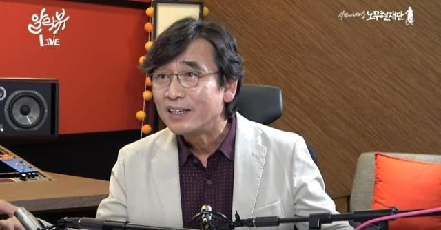 KBS 김경록 PB 인터뷰 논란에..검언유착 화제