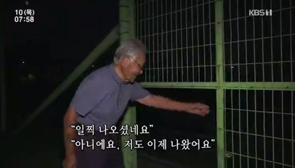 """인간극장 김택수 할아버지 """"한 할머니가 내 나이 듣더니 가버려"""" 왜?"""