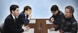 .韩大企业工会要求工资上涨6.3% 最终达成协议平均值为3.1%.
