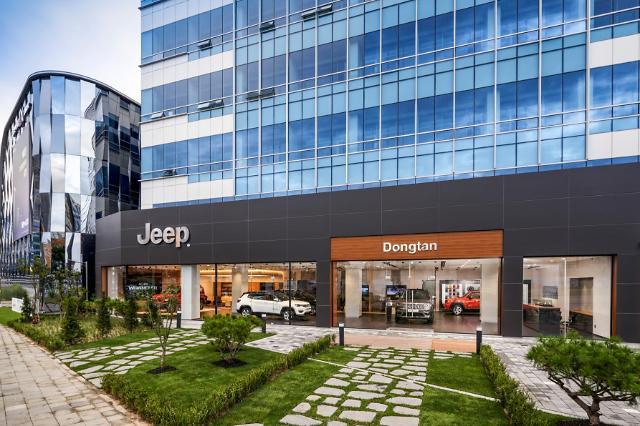 지프, 동탄 신규 전시장 오픈…16번째 전용 전시장