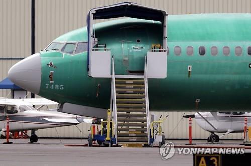 美아메리칸항공, 추락 참사 보잉 737맥스 내년 1월 운항 재개