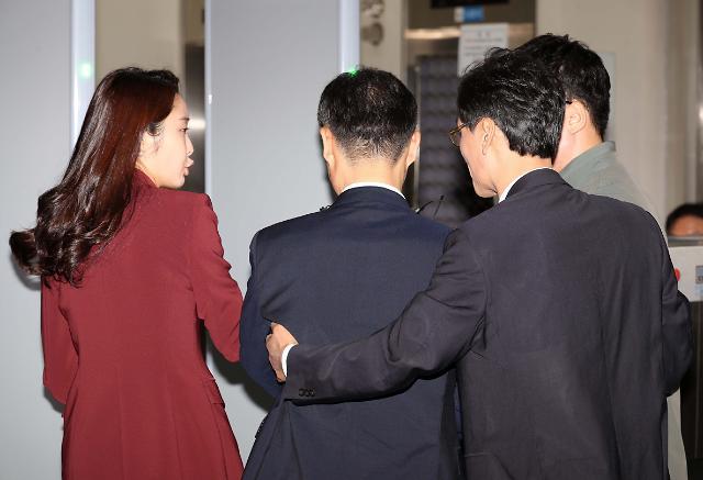 [포토] 버닝썬 윤총경 영장실질심사