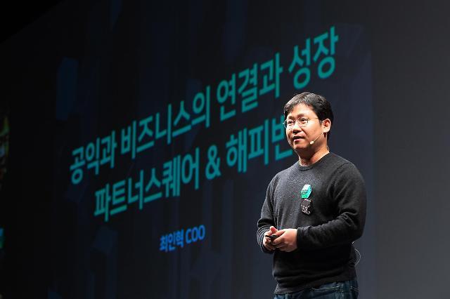 네이버 해피빈, 누적 기부금 1000억원 돌파