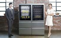LG電子、超プレミアム「LGシグネチャー」ラインアップ拡大…へワインセラー・冷蔵庫の発売