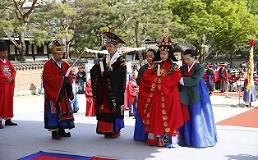 """.首尔市开启""""首尔历史文化月"""" 金秋十月这些庆典可不能错过!."""