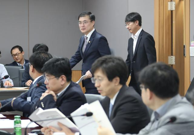 금융위, LAT 책임준비금 적립기준 강화 1년 연기