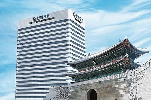 신한은행, 커버드본드 행렬 동참… 2000억원 발행