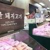 落ち着いたASF・・・「豚肉価格、もうすぐ上がる」懸念拡大