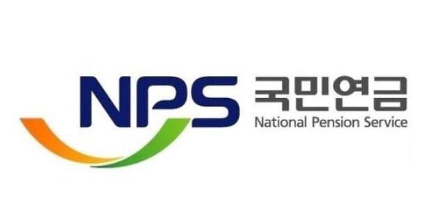 [2019 국감] 국민연금 2028년 가입자 월연금액 47만1000원