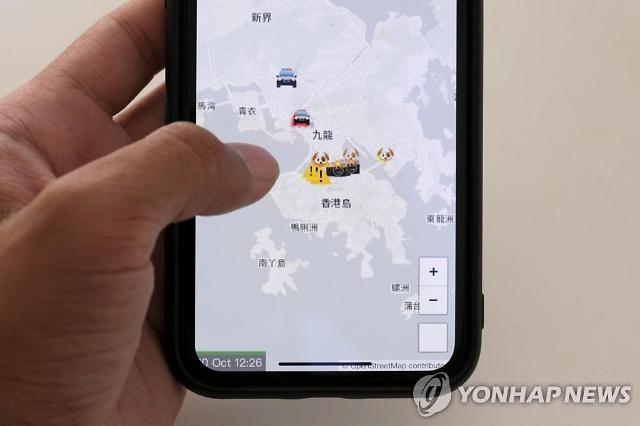 애플, 中 등쌀에 홍콩경찰 추적 앱 끝내 삭제