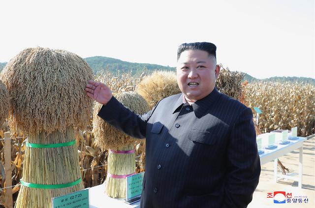 '스톡홀름 노딜' 이후 맞은 북한 쌍십절(10·10)…김정은 메시지 없이 내부행사로