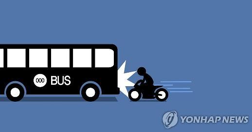 그날 밤 오토바이 운전은 누가…버스 추돌 사망사고 진실은