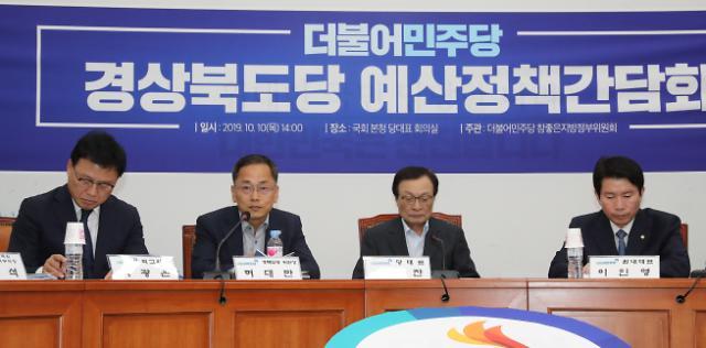 """이해찬 """"경북, 최대한 지원해서 활력…태풍 피해 신속한 복구"""""""