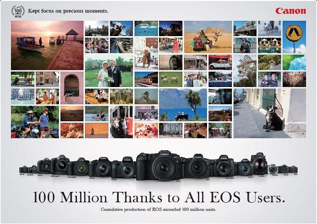 캐논, EOS 카메라 글로벌 누적 생산량 1억대 돌파