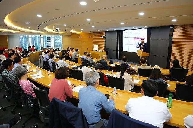 삼성증권, 17일 리츠 투자전략 세미나 개최