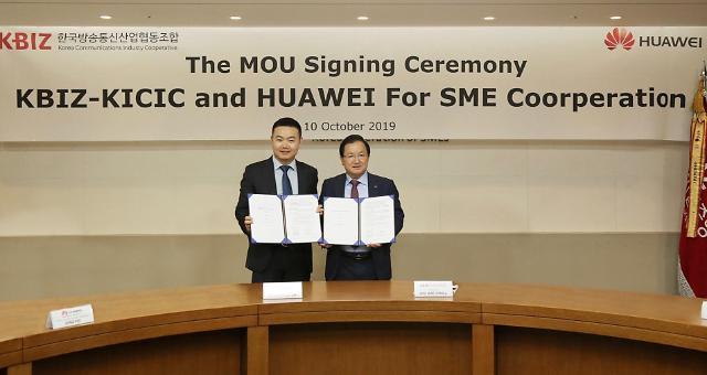 """화웨이-한국방송통신산업협동조합, 5G 생태계 조성 위한 양해각서... """"중소기업과 상생"""""""