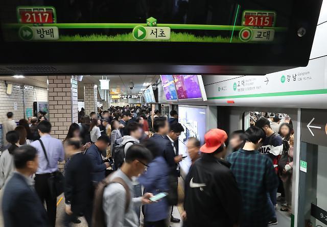 明日起地铁1至8号线罢工