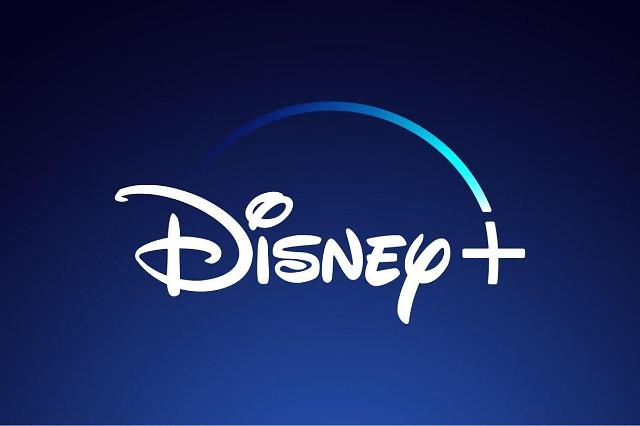 디즈니, 디즈니+ 월 구독료 4달러대 파격 할인