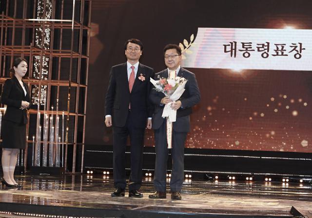아모레퍼시픽, 나눔국민대상 대통령상 수상…올해 기업 중 유일