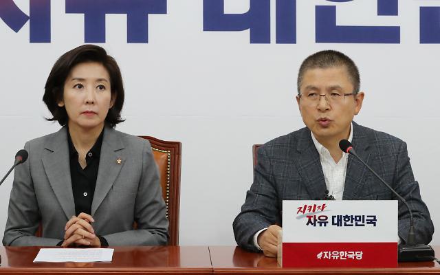 한국당, 재정위원회 위원 84명 임명…위원장에 김철수