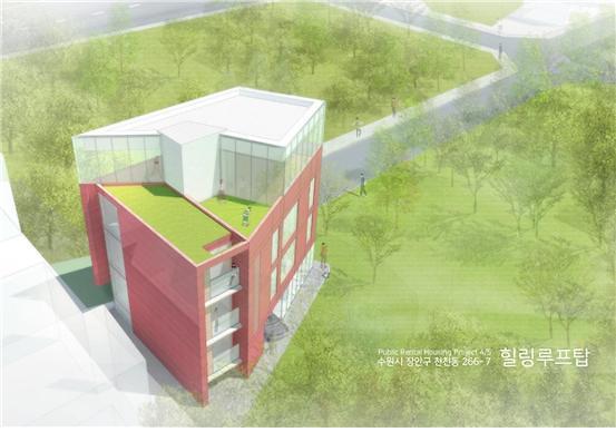 LH, 공공리모델링 임대주택 설계공모 당선작 선정
