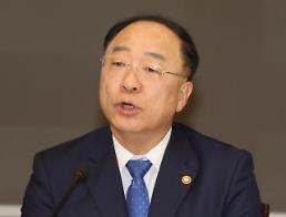 .韩财长:确保原材料零部件装备核心战略物品供应链稳定.